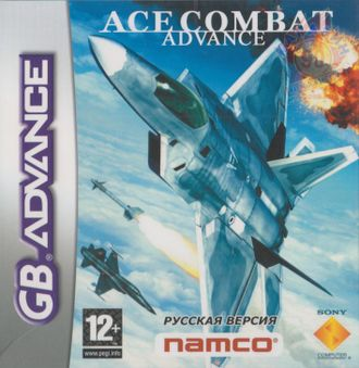 """Ace combat Advance"" Игра для GBA"