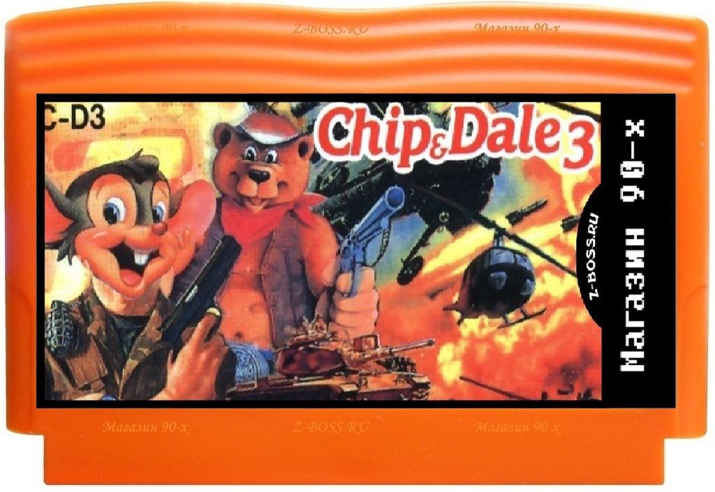 Игры для сеги чип и дейл