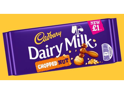 Шоколад Cadbury Dairy Milk Chopped Nut