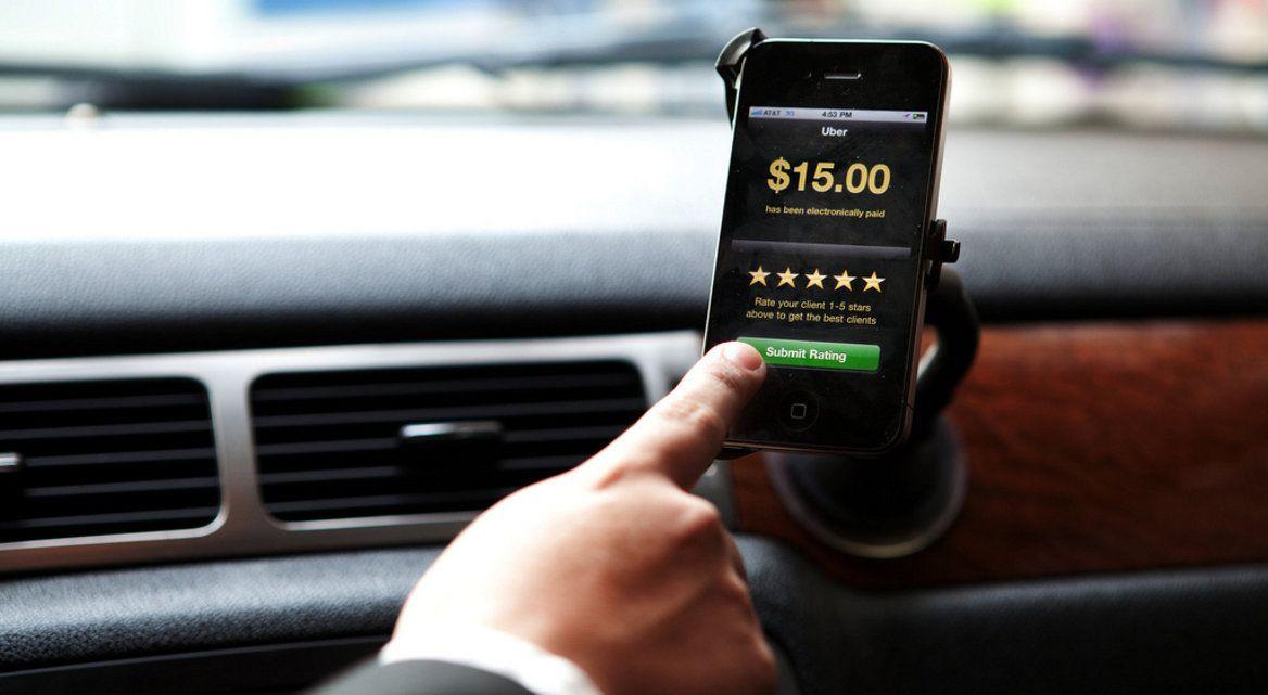 Uber такси москва цены - cf0