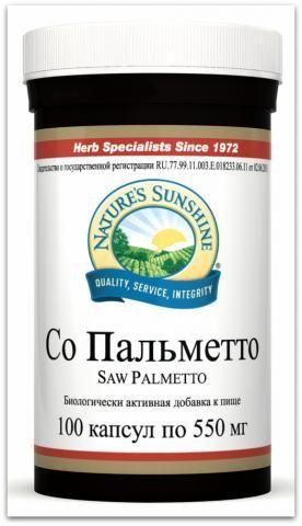 Saw Palmetto/ Со Пальметто.
