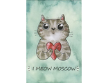 I meow Moscow