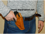 Russian authentic leather belt holster PM, MP-654K, Makarov, Walther PPK RED