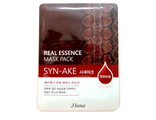 JUNO Маска для лица со Змеиным ядом Real Essence Mask Pack JlUNO, 20 гр. 850634