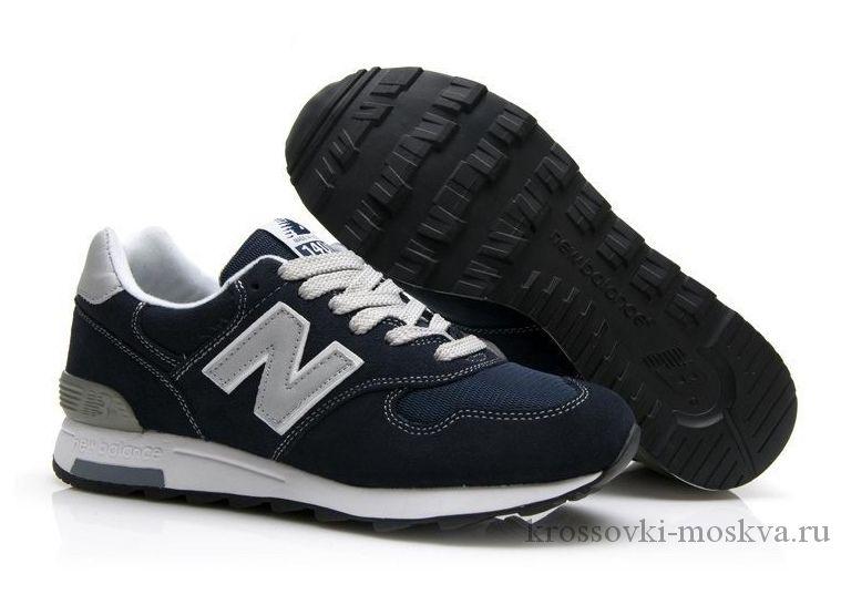 New Balance 1400 темно-синие с серым (артикул-6)