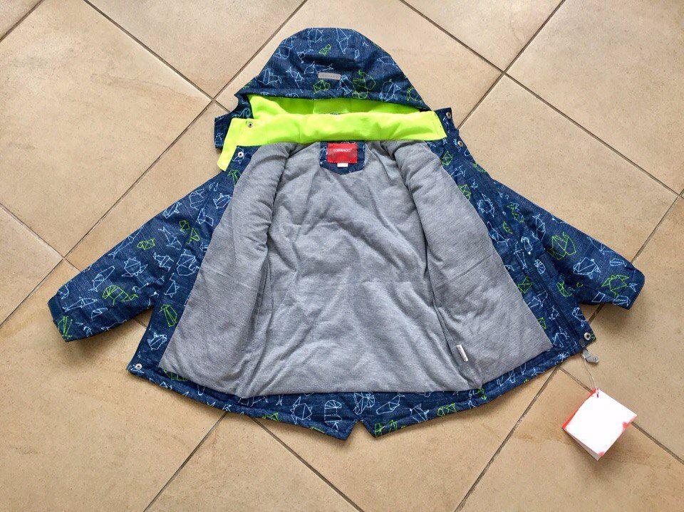 Детская одежда аналог Reima Kerry