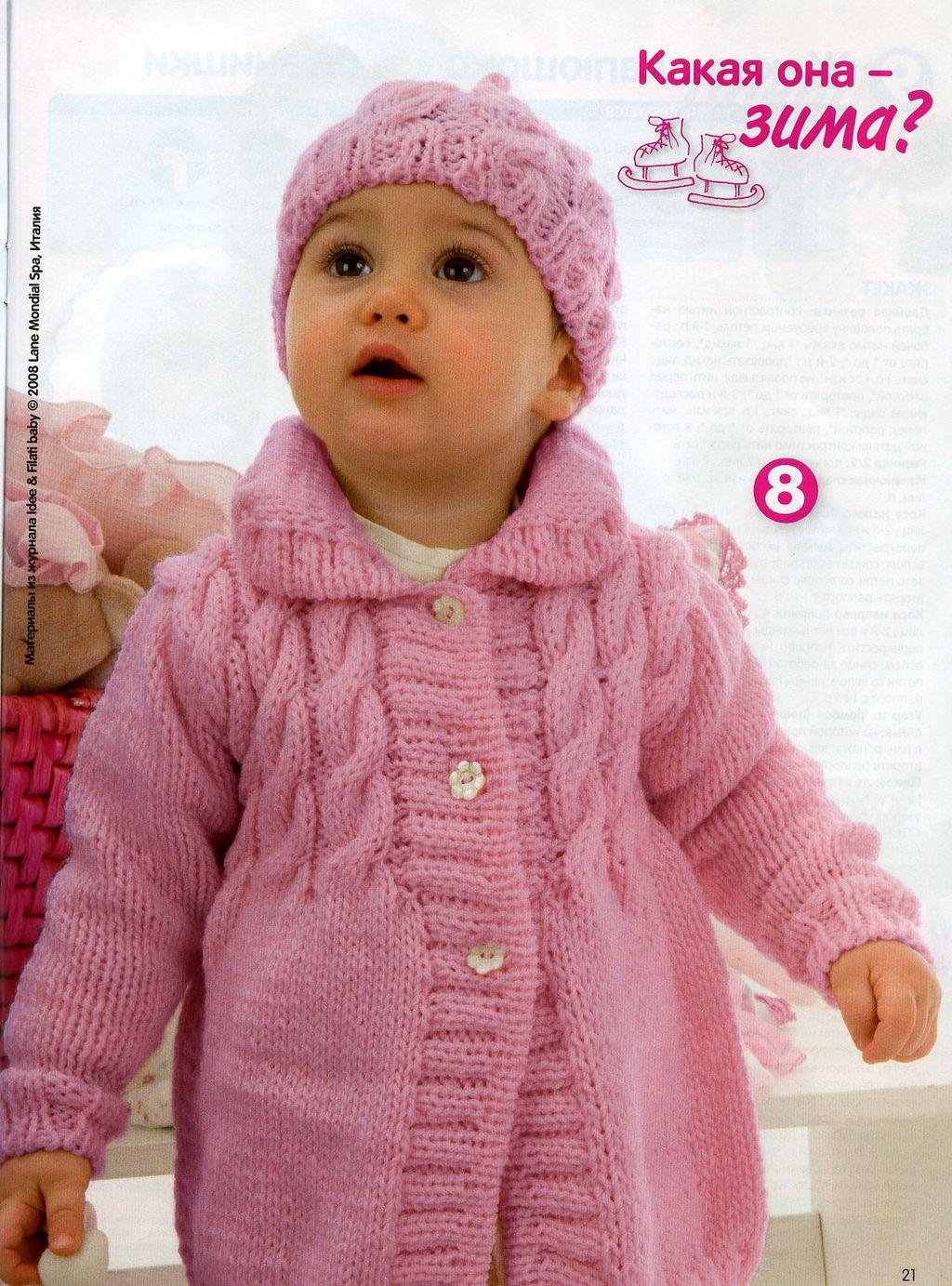Вязание детского пальто для девочек до года