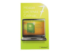 Upgrade с Windows 7 Home Basic до Home Premium 3WC-00013