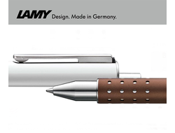 Lamy swift - Выдающаяся форма