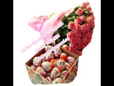 Коробка с Киндер-Яйцом (51 штука) и 101 розовая розы