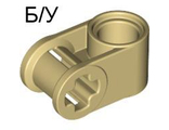 ! Б/У - Technic, Axle and Pin Connector Perpendicular, Tan (6536 / 4173661 / 4203896 / 6167924) - Б/У
