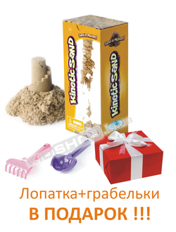 кинетический песок 1кг оригинальная картонная коробка производитель waba fun (Швеция) + подарок