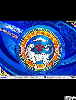 заставка лого Алматы  векторный шаблон, иллюстрация фасада здания.