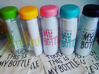 Бутылки My Bottle (НЕМНОГО ПОТЕРТЫЕ БУТЫЛКИ)