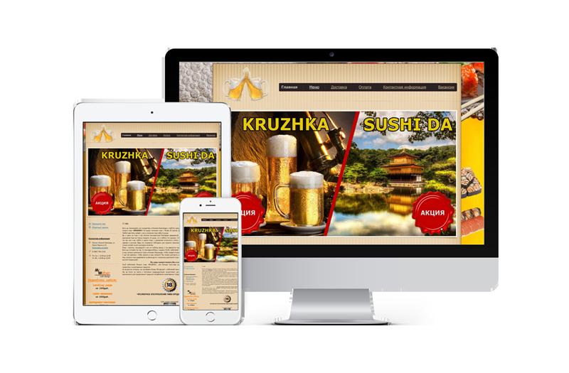 Разработка и продвижение сайтов в нижнем новгороде