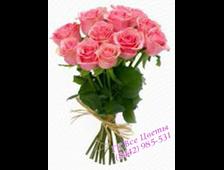 Букет Розовое облако 15 роз
