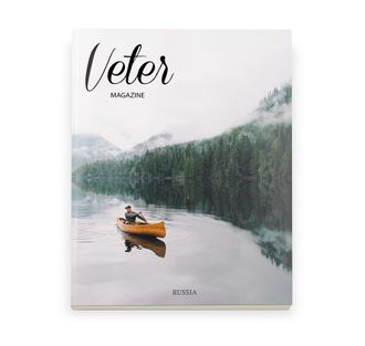 Veter magazine Vol. 2