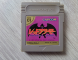 Red Areemer - Gargoyle's Quest для Game Boy