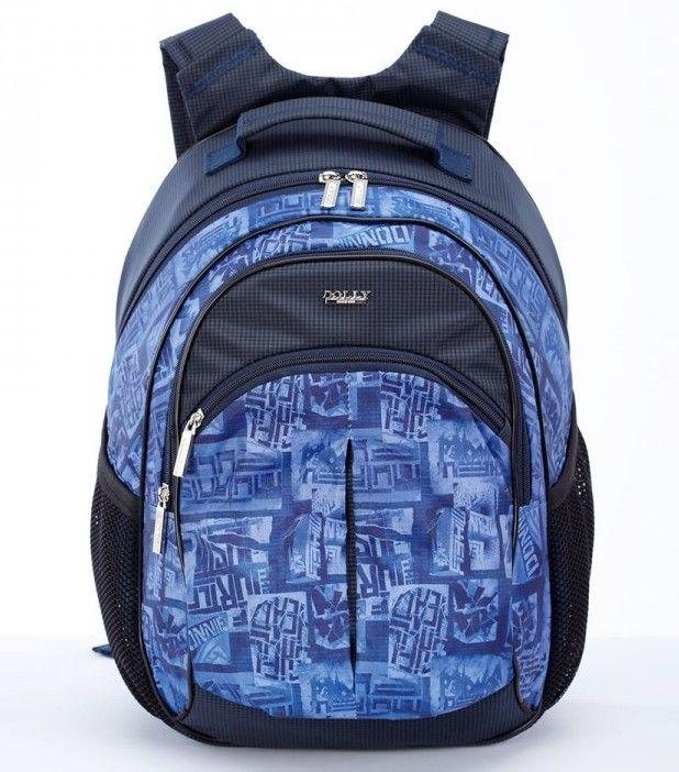 7bddf19a1d3c Рюкзак школьный ортопедический для мальчиков купить недорого ...