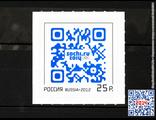 Марка с QR-кодом Sochi-2014