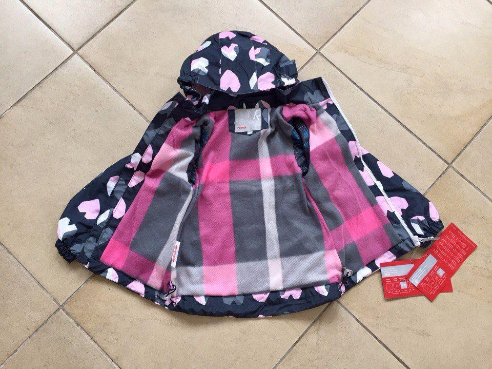 Детская одежда Lassie