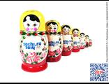 Матрешки Sochi-2014 набор из 7 шт (ПОД ЗАКАЗ!)