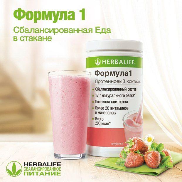 Протеиновый коктейль для беременных 17