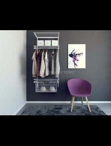 Комплект гардеробной системы MINI