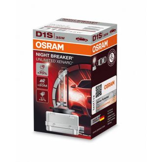 Ксеноновая лампа OSRAM D1S Xenarc Night Breaker Unlimited 4300 K