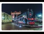 Красноярск. Паровоз-памятник Серго Ордженикидзе