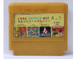 Картридж Dendy TV GAME сборник 4IN1 SUPER HIT 1996 (Contra 6+Jungle Book+Ghostbusters+Wolverine)