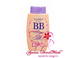 NATRIV BB UV Powder / Рассыпчатая BB UV пудра (50 гр)