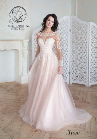74705051078 Свадебное платье с рукавами