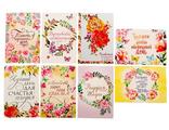 """Набор из 8 небольших открыток """"Цветочный"""""""