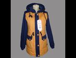 Женская весенняя куртка желто-синяя 002-090