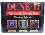 Dune 2 battle for Arrakis, игра для Сега (Sega Game)