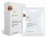 Juvelast Eye Contour Mask Маска для век 1шт.