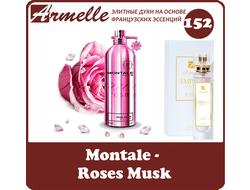 MONTALE - ROSES MUSK - 152