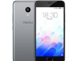 Смартфон Meizu M3 mini 16gb
