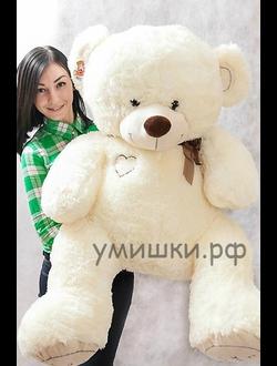 Мишка I Love You 150см