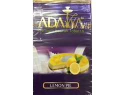 Табак Adalya (Адалия) (Турция)