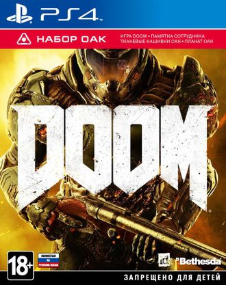 Игра DOOM OAK Edition для Playstation 4