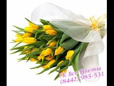 Букет 55 желтых Тюльпанов Солнечный