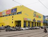 Реклама в торговых центрах - Кемерово