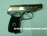 MP-654K Makarov BB guns&accessories for sale