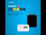 Зарядное устройство / зарядка Nillkin AC Adapter 2.0A