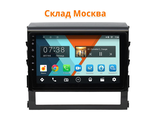 Штатная магнитола FlaxBox series ФВ-11765 Toyota Land Cruiser 2015+ (Android 6.*) для авто без экрана