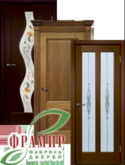 ФРАМИР - натуральный шпон