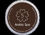 Кофейный скраб «Arabic Spa»