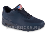 Nike Air Max 90 HYPERFUSE INDEPENDECE DAY (Euro 40-45) AM90H-011